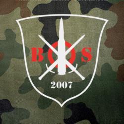 Batalion Operacji Specjalnych - Ruda Slaska