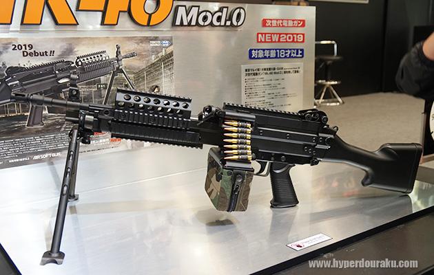 Tokyo Marui MK46 Mod.0 - replika